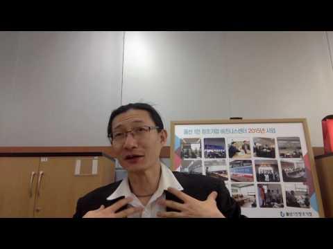 [Capt Jang English] 영어체험을 위한 영어캠프가 울산에 필요하다