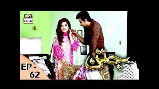 Jatan Episode 62 - 15th February 2018 - ARY Digital Drama
