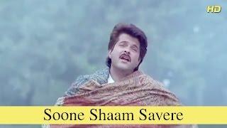 Soone Shaam Savere | Full Song | Khel | Anil Kapoor, Madhuri Dixit | Full HD