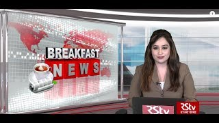 Download English News Bulletin – July 19, 2019 (9:30 am) Video