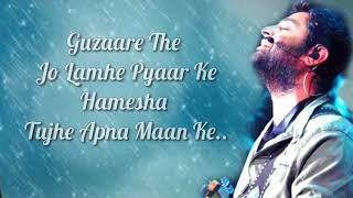 Kabhi Jo Baadal Barse Lyrics | Jackpot | Sachin J, Sunny L | Arijit Singh,  Turaz, Azeem Shirazi, |