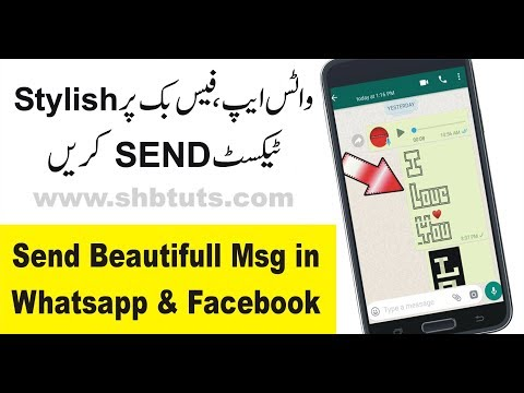 Send Beautiful Text in Whatsapp & Facebook with Text Emoticons