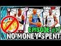 NO MONEY SPENT SERIES 17 FREE ALL STAR LOCKER CODE BUYING A HIDDEN GALAXY OPAL NBA 2k20 MyTEAM