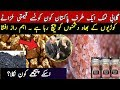 New Revelations Regarding Pakistani Pink Salt And Gold Treasures Detail Explained