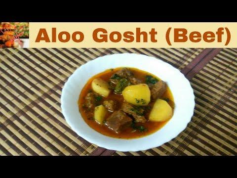 Aloo Gosht(Beef) Recipe (In Urdu/Hindi) How to Make Punjabi Style Aloo Gosht(Potato And Beef) Curry