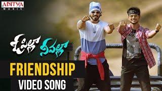 Friendship Full Video Song | O Pilla Nee Valla | Krishna Chaitanya, Rajesh Rathod, Monika Singh