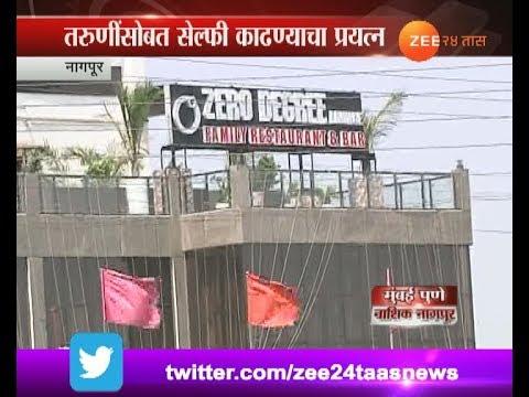 Nagpur Gun Firing In Zero Degree Bar By Mihir Mishra