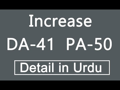 How To Increase DA and PA up to 40+ | In Urdu