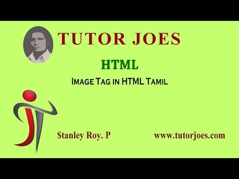 image Tag in HTML tamil class-4
