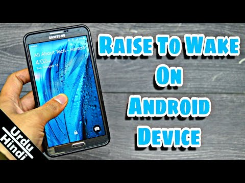 Get Raise to Wake Feature on Any Android Device