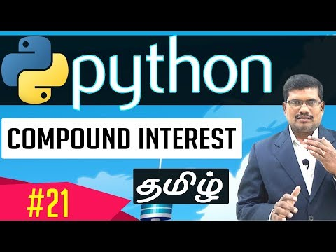 #21 Compound Interest || Learn Python Foundation in Tamil