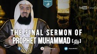 The Final Sermon of Muhammad (ﷺ) - Mufti Menk