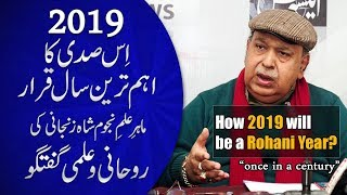 Pakistan in 2019   Predictions on Pakistan Politics & Future