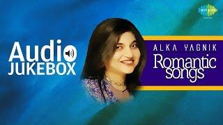 Alka Yagnik Romantic Songs | Classic Collection | Audio Jukebox
