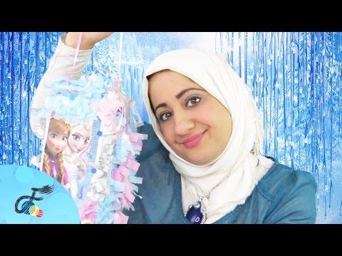 FROZEN PINATA  DIY !  | Fatema's Art Show