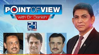 Lahore opposition show flopped ? |  Point of View | 18 January 2018 | 24 News HD