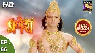 Vighnaharta Ganesh - विघ्नहर्ता गणेश - Ep 66 - Full Episode - 23rd November, 2017