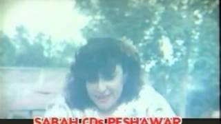 Mussarat Shaheen   ma sara dangsal
