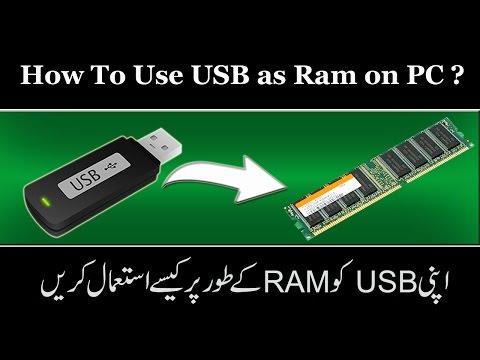 How to Use USB Flash Drive as RAM in Windows 7/8/10/XP - Urdu/Hindi