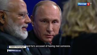 Putin's best moments with NBC