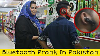 Bluetooth Prank in a Grocery Store | Prank in Pakistan