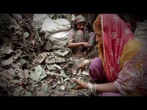 Digital India: E-Waste Management (Hindi)