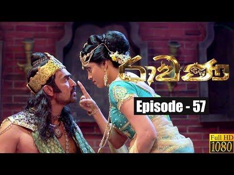 Xxx Mp4 Ravana Episode 57 16th June 2019 3gp Sex
