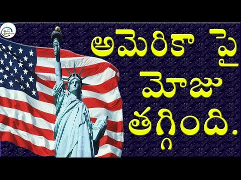 US registers decline in applications from Indian students || 2day2morrow
