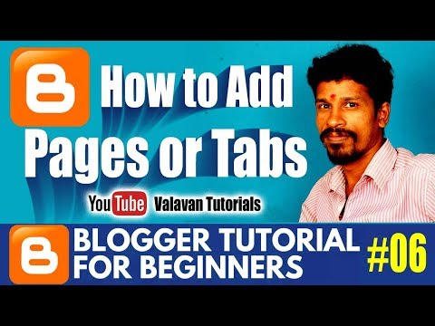 How to Add Pages or Tabs in Blogger | பிளாக்கர் டிப்ஸ் | Blogger Series #06