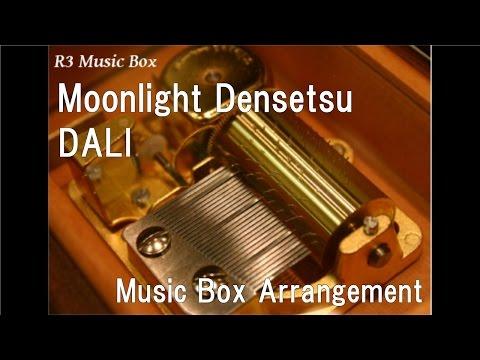 Moonlight Densetsu/DALI [Music Box] (Anime