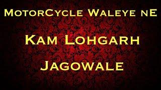 Sahnsi Gaddi Charata Motorcycle Waleya Ne || KAM LOHGARH Rmx