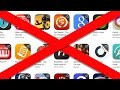 How to Delete Remove Hide Purchased App History iPhone iPad iPod App Store itunes