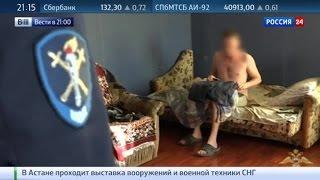 Download Рабство в России: страшная статистика Video