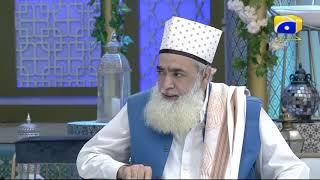 Geo Ramzan Sehri Transmission - Wa Iyyaka Nastaeen - 28 May 2019 - Ehsaas Ramzan