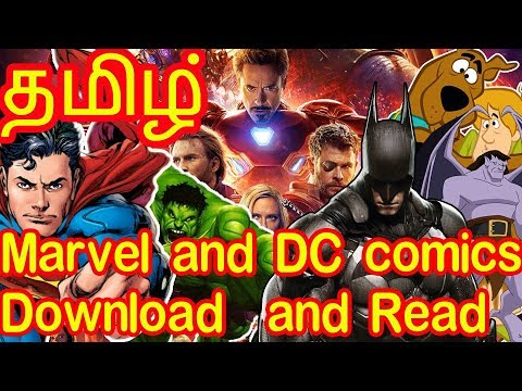 Marvel & DC Comics download செய்து படிப்பது எப்படி? | Tamil |how to download comics and read