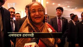 টা্ইগারদের অভিনন্দন জানালেন প্রধানমন্ত্রী । Khelajog 27 September 2018