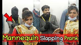 Mannequin Slapping Prank - Pranks in Pakistan - LahoriFied