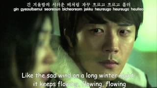 Fat Cat - Tears Rain MV [Eng Sub+Romanization+Hangul]