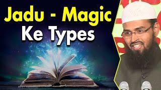 Sehar Magic Jadu Ke Woh Types Jo Aam Taur Par Paye Jate Hai By Adv. Faiz Syed