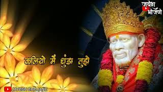 Sai Baba Status For Whatsapp Full Screen Video