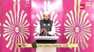 Agar Koi Kisi Ko Haram Kamai Se De To Kya Hamare Liye Wo Khana Halal Ho Jata Hai By Adv. Faiz Syed