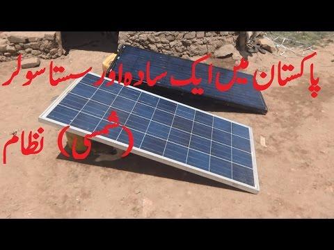 solar energy pakistani khana badosh