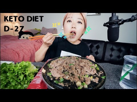 Bulgogi (korean bbq) Lettuce Wrap Recipe Mukbang (keto week #1)| KEEMI★