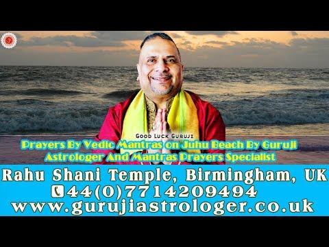 Prayers By Vedic Mantras on Juhu Beach By Guruji Astrologer And Mantras Prayers Specialist 🇬🇧