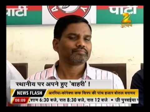 Jharkhand's new domicile policy : News Story @ 8:00 AM