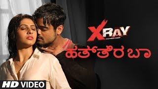 Aa Paas Aa Song (Kannada)  | X Ray (The Inner Image) | Raaj Aashoo | Rahul Sharma | Yaashi Kapoor