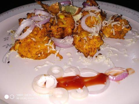 chicken tikka Recipe || SUNDAY SPEICAL