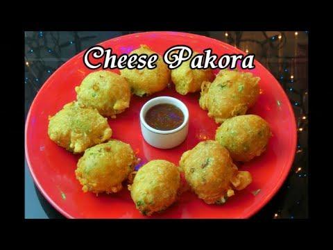 Ramadan Recipe Cheese Pakora