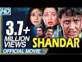 Shandaar 1990 Hindi Full Movie || Mithun Chakraborty, Mandakini, Meenakshi Seshadri, Juhi Chawla