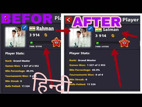 How to Change 8 Ball Pool Account Name || HINDI || ??|| Working For All Accounts  ||2017 ||